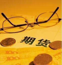 MIEX 米汇讯:天然气价格预测–交易日以外价格上涨